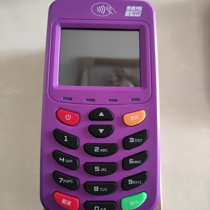 平安银行信用卡被风控刷不了pos机了怎么办 第1张