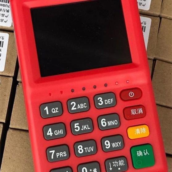 招商银行信用卡提额技巧之:境外消费