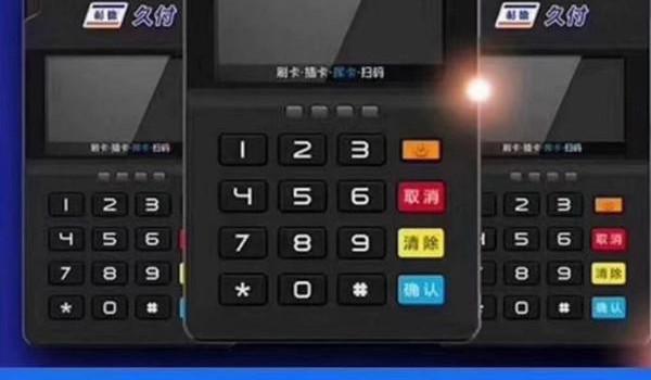 钱宝pos机可以刷广发信用卡风控卡吗