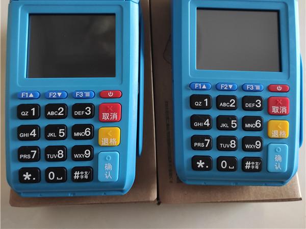 拉卡拉大pos机申请办理,拉卡拉传统大POS机出票版刷卡器
