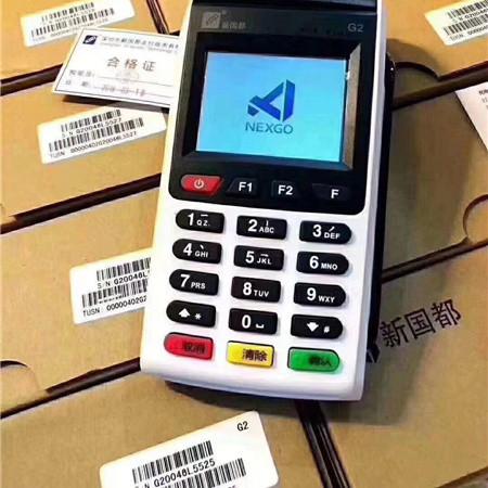 钱宝pos机可以刷广发平安信用卡吗