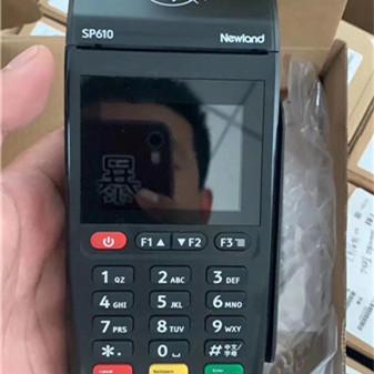 盛迪嘉pos机官方客服电话4009303555