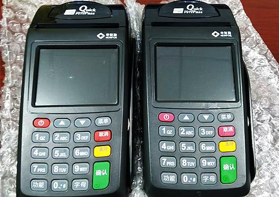 信用卡逾期15天有事吗,要交罚款吗?
